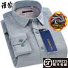 罗蒙保暖衬衫男加绒加厚冬季青中年蓝绿格子商务装棉衬衣
