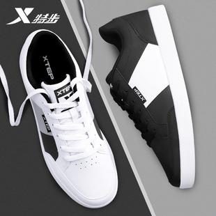 特步男鞋板鞋男2018冬季运动鞋男士小白鞋子黑色鞋男