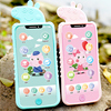 儿童早教机智能0-3岁宝宝婴儿故事玩具手机音乐播放器可充电下载