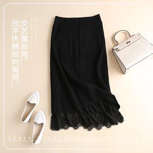 秋冬蕾丝半身裙中长款羊毛高腰针织黑色显瘦半裙正反两穿A字裙子