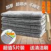 拖把布替换布平板拖布头夹固式拖地布尘推布托墩布加厚吸水不掉毛