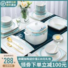 碗碟套装 家用 轻奢骨瓷餐具套装 欧式陶瓷碗筷简约中式碗盘组合