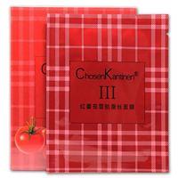 红番茄雪肌蚕丝面膜三代二代ChosenKantinen3代冰膜补水修复