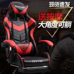 电竞椅电脑椅家用人体工学升降办公椅竞技椅子游戏椅靠背转椅座椅