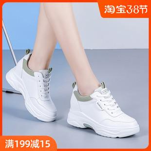 小白鞋女2021春季百搭运动旅游鞋真皮坡跟厚底内增高老爹女鞋