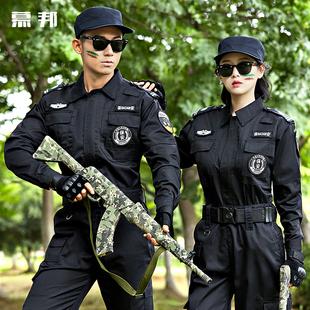 保安工作服套装男长袖春秋冬季加厚保安服制服黑色作训服夏装短袖