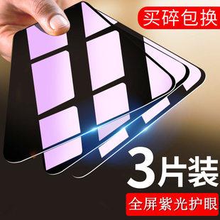 小米3钢化膜 米3手机贴膜 小米3防爆膜 M3保护膜 米三屏幕玻璃膜