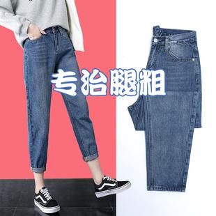 老爹牛仔裤女宽松春秋2019高腰裤子直筒萝卜九分裤破洞哈伦裤