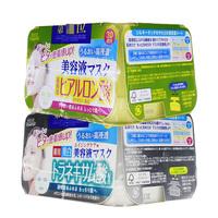 日本kose高丝CLEARTURN玻尿酸精华面膜7 30片抽取式保湿滋润美肌