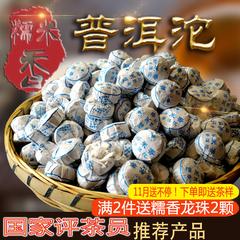 云南普洱茶熟茶糯米香迷你小沱茶勐海域邦浓香型茶叶普尔500g