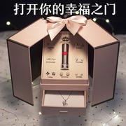 情人节礼物送女友创意浪漫生日礼物女生朋友闺蜜实用创意礼物惊喜