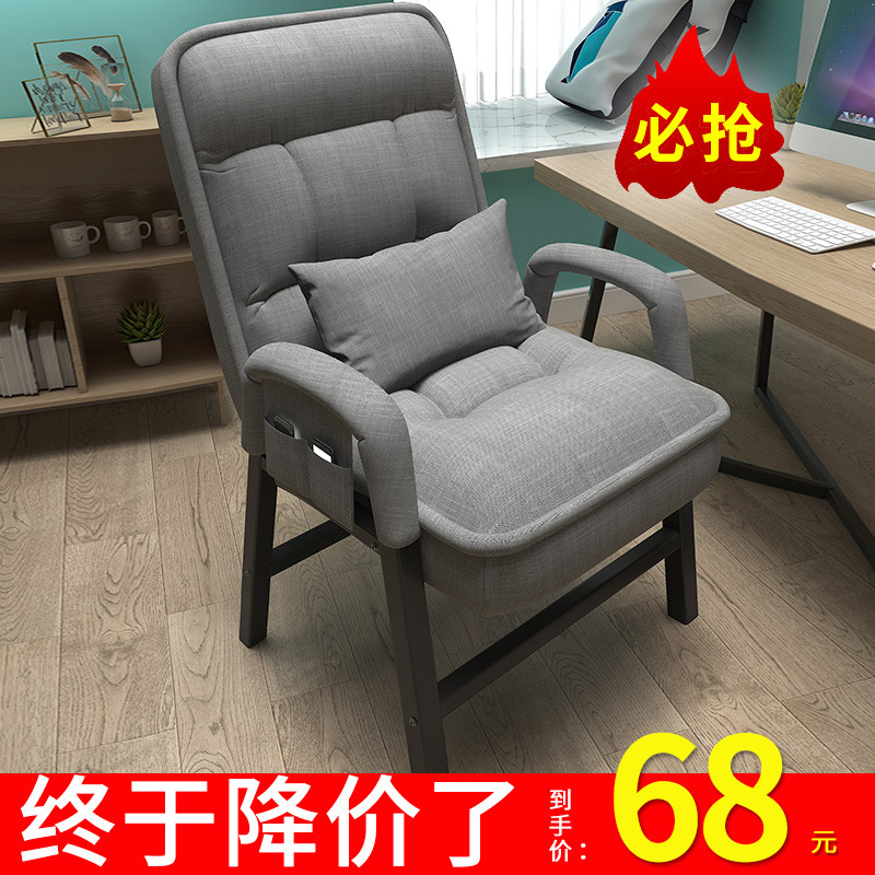 电脑椅家用舒适久坐电竞椅子靠背椅办公座椅可躺书桌椅 沙发椅