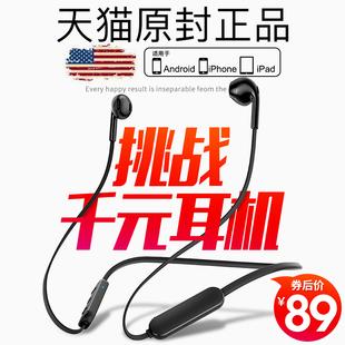 蓝牙耳机双耳入耳式苹果无线运动跑步耳塞挂耳式iPhone7挂颈耳麦X手机8p超长待机开车可接听适用vivo安卓oppo