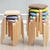 方凳时尚创意小凳子家用成人餐桌椅实木软包圆板凳简约现代小椅子