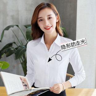 职业女装白衬衫短袖工作服正装长袖大码工装条纹粉色衬衣OL棉