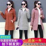 冬季棉衣女中长款妈妈冬装2018羽绒棉服中年女士棉袄外套