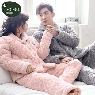珊瑚绒夹棉睡衣女冬季三层加厚情侣睡衣法兰绒家居服开衫保暖套装