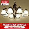 美式乡村吊灯客厅灯现代简约大气卧室餐厅灯铁艺温馨家用灯饰灯具
