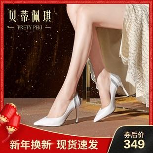 贝蒂佩琪2019春季尖头高跟鞋女浅口细跟白色单鞋高跟鞋