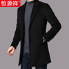 恒源祥男士羊毛呢子外套中长款毛呢大衣男装青年韩版潮流冬季风衣