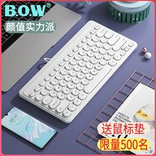 BOW航世笔记本外接有线键盘无声静音USB迷你小型无线台式机电脑外置办公专用打字小巧便携鼠标套装女生可爱