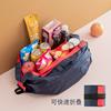 折叠超市购物袋便携式环保旅行单肩包带拉链买菜包防水逛街手提袋