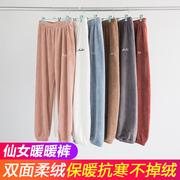 仙女暖暖裤女秋冬季加厚卫衣网红珊瑚绒外穿神裤加绒上衣套装