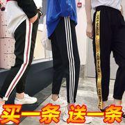 秋冬裤子男粉色运动裤男2杆九分裤小脚裤宽松束脚裤