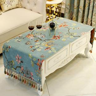 欧式茶几桌布长方形雪尼尔绒面刺绣绣花蓝色美式台面布茶台电视柜