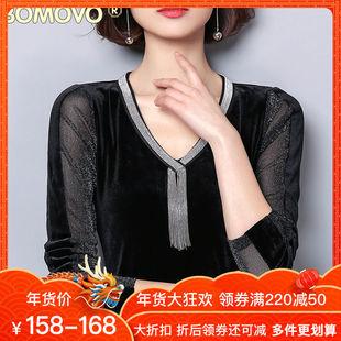春季显瘦网纱打底衫女长袖拼接T恤春装短款小衫女装上衣