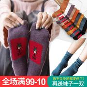日系可爱过年脚底红色踩小人日系女生棉质袜子堆堆袜子女士中筒袜