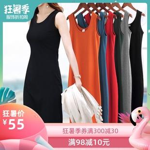 黑色背心长裙打底中长款无袖吊带连衣裙女装夏装夏季2019