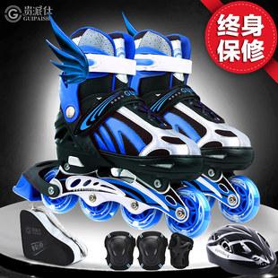 贵派仕直排轮滑溜冰鞋儿童全套装旱冰男童女童初学者可调专业成年