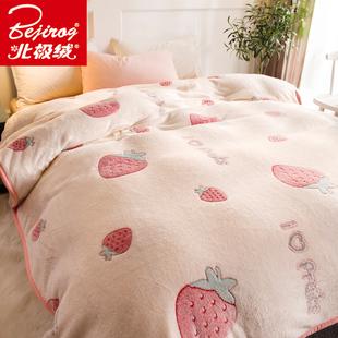 北极绒毛毯被子珊瑚绒毯子薄款法兰绒床单人毛巾被夏天空调午睡毯