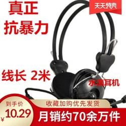 裸机电脑网吧耳机头戴式笔记本耳麦YY语音台式抗暴力带hjc888黄金城 水滴