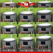 农村柴火炉灶柴煤两用取暖炉烧柴烤火炉煤球户外炉家用加厚回风炉