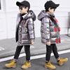 男童棉衣2018儿童冬装羽绒棉棉服外套中长款冬季洋气加厚棉袄