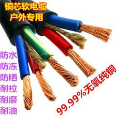 户外电缆线3纯铜芯2芯2.5两相4防水电源护套1.5软电线6 10 16平方