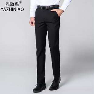 男士职业装西裤男欧版商务西服裤子正装青年上班西装男裤