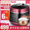 Joyoung 九阳 Y-60C82电压力锅家用智能6L高压饭煲双胆5-6-8人