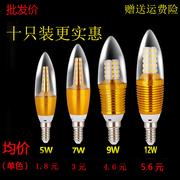 led蜡烛灯泡e14小螺口5w7 9 12w尖泡拉尾吊灯光源e27节能光源