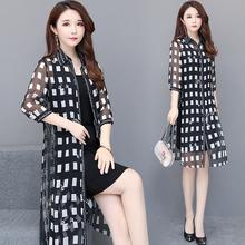 夏季女装气质高档30名媛35少妇25多两件套40淑女装韩国洋气连衣裙
