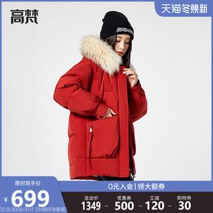 高梵韩版羽绒服女冬短款2021年大毛领时尚宽松大牌高端女装YJ