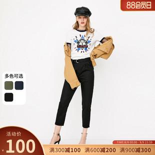 绫致 ONLY春夏新黑色中腰九分百搭哈伦裤 J541