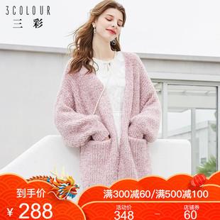 三彩2019春季很仙的外套宽松洋气针织开衫百搭上衣毛衣女