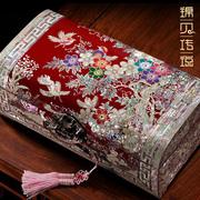 锦贝传说螺钿漆器首饰盒带锁公主欧式实木质手饰品收纳盒结婚礼物