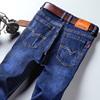 弹力牛仔裤男直筒夏季薄款长裤商务宽松裤子男士