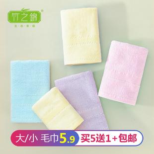 5竹之锦儿童毛巾洗脸家用竹浆竹纤维吸水擦脸巾不掉毛男女柔软