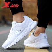 特步运动鞋男士跑步鞋学生男鞋子秋冬款皮面白色冬季男鞋