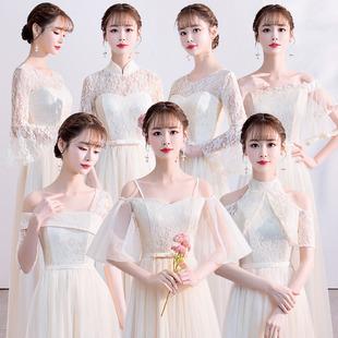 伴娘礼服女长款2020冬季姐妹团闺蜜裙平时可穿仙气质宴会显瘦